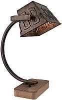 Настольная лампа Lussole Loft LSP-0511 -