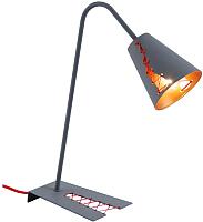 Настольная лампа Lussole Loft LSP-0518 -