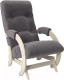 Кресло-глайдер Импэкс 68 (дуб шампань/Verona Antrazite Grey) -