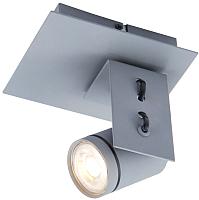 Спот Lussole Loft LSP-8022 -