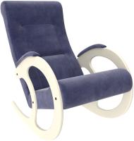 Кресло-качалка Импэкс 3 (дуб шампань/Verona Denim Blue) -