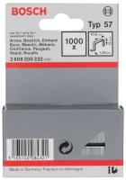 Скобы Bosch 2.609.200.232 -