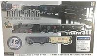 Железная дорога игрушечная Pir Holding TL08 -