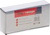 Гвозди для степлера Fubag 140126 -