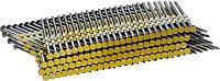 Гвозди для степлера Fubag 140107 -