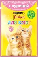 Корм для кошек Friskies Курица в подливе для котят (85г) -