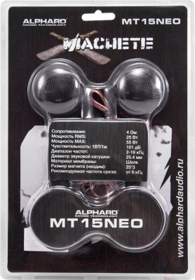 Твитер Alphard Machete MT-15 NEO