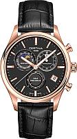 Часы наручные мужские Certina C033.450.36.051.00 -