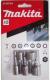 Набор головок слесарных Makita B-39154 -