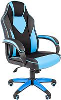 Кресло геймерское Chairman Game 17 (экопремиум, черный/голубой) -