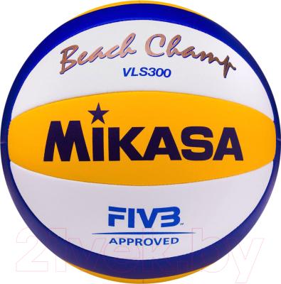 Мяч волейбольный Mikasa VLS300 (размер 5)