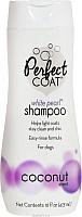 Шампунь для животных 8in1 Perfect Coat White Pearl (473мл) -