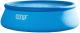 Надувной бассейн Intex Easy Set / 26166NP (457x107) -