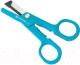 Садовые ножницы Gardena 00359-20 -