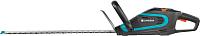 Садовые ножницы Gardena PowerCut Li-40/60 (9860-55) -
