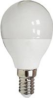 Лампа КС G45 5W E14 4000K / 9501777 -