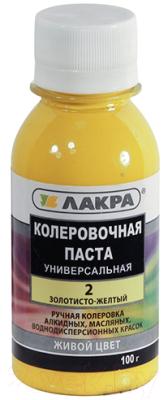 Колеровочная паста Лакра №2