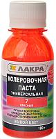 Колеровочная паста Лакра №7 (100г, красный) -