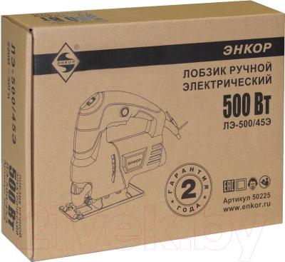 Электролобзик Энкор ЛЭ-500/45Э (50225)