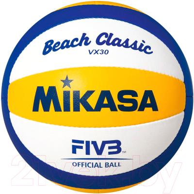 Мяч волейбольный Mikasa VX30 Beach Classic
