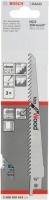 Набор пильных полотен Bosch 2.608.650.614 -