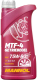 Трансмиссионное масло Mannol MTF-4 Getriebeoel 75W80 GL-4 / MN8104-1 (1л) -
