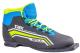 Ботинки для беговых лыж TREK Soul 6 NN75 (черный/лайм, р-р 43) -