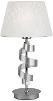 Прикроватная лампа Omnilux Genoa OML-60104-01 -