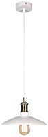 Потолочный светильник Omnilux Fabrizia OML-90816-01 -