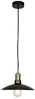 Потолочный светильник Omnilux Fabrizia OML-90806-01 -