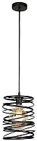 Потолочный светильник Omnilux Beatrice OML-90106-01 -
