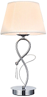 Прикроватная лампа Omnilux Sondrio OML-61504-01 -