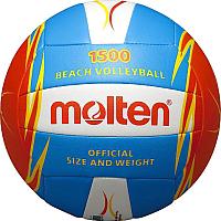 Мяч волейбольный Molten V5B1500-CO -