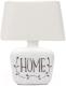 Прикроватная лампа Omnilux Tergu OML-82904-01 -