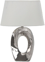 Прикроватная лампа Omnilux Littigheddu OML-82804-01 -