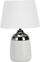Прикроватная лампа Omnilux Languedoc OML-82404-01 -