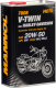 Моторное масло Mannol 4-T for Harley Davidson 20W50 SM / MN7808-1ME (1л) -