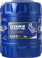 Трансмиссионное масло Mannol ATF Dexron III / MN8206-20 (20л) -