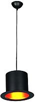 Потолочный светильник Omnilux Venice OML-34616-01 -