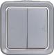 Выключатель Legrand Plexo 69715 (серый) -