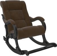 Кресло-качалка Импэкс 77 (венге/Verona Brown) -