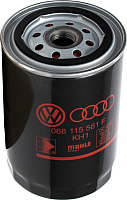 Масляный фильтр VAG 068115561F -