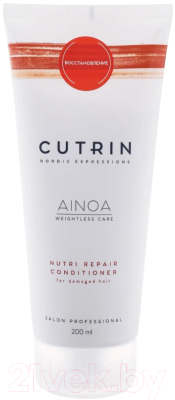 Фото - Кондиционер для волос Cutrin Ainoa Nutri Repair Conditioner кондиционер для интенсивного восстановления волос intensive repair conditioner 250мл