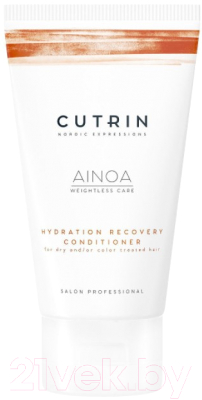Кондиционер для волос Cutrin Ainoa Hydration Recovery Conditioner (75мл)