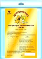 Набор послеоперационный для животных Доброзверики №1 / 6282 (25-32см) -