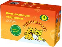 Одноразовая пеленка для животных Доброзверики 60x40 / 242/ПК (30шт) -