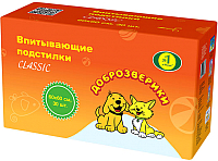Одноразовая пеленка для животных Доброзверики Classic 60x60 / 264/ПК (30шт) -