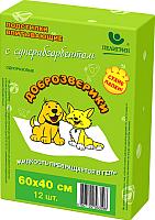 Одноразовая пеленка для животных Доброзверики С суперабсорбентом 60x40 / ДЗ4060С/12 (12шт) -