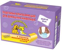 Одноразовая пеленка для животных Доброзверики 60x40 / ЛС40/30 (30шт) -