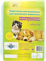 Многоразовая пеленка для животных Доброзверики 48x35 (1шт) -